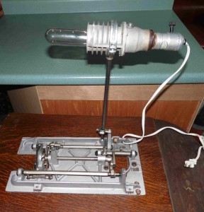 sewing machine base lamp